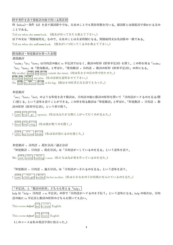 English_00001.jpg