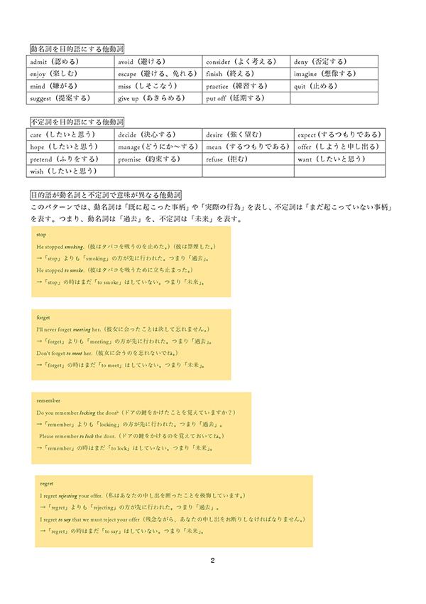 English_00002.jpg