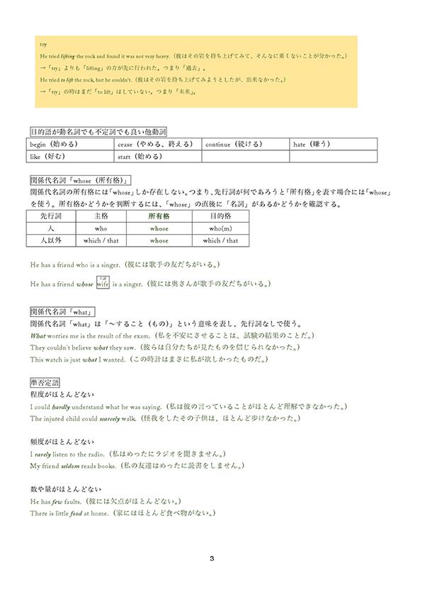 English_00003.jpg