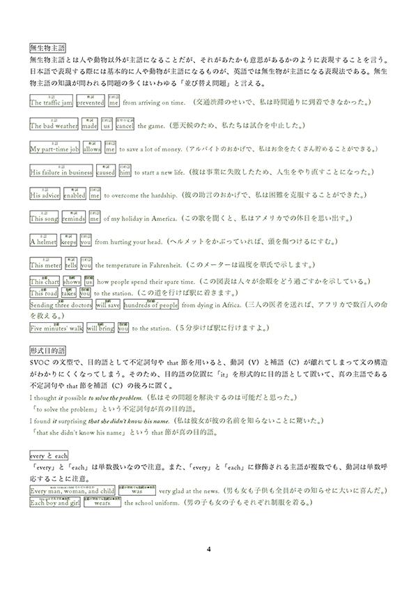 English_00004.jpg